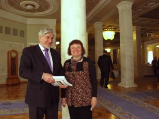 Павел Мовчан и Элеонора Гройсман