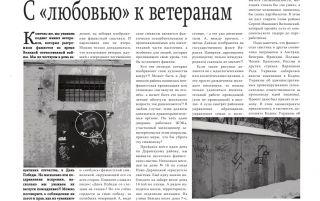 газета Фемида-МКДТ