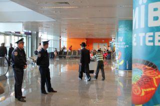 аэропорт Борисполь, фото Киев еврейский