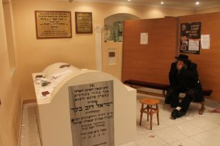 Хасиды в Веледниках, фото Киев еврейский