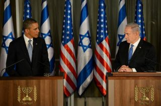 Визит Барака Обамы в Израиль