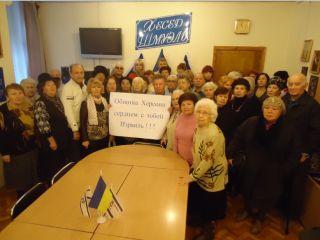 Херсонская еврейская община
