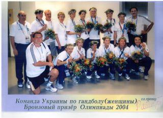 фото Запорожской еврейской общины