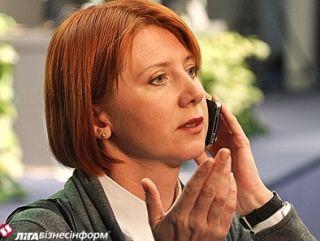 Дария Чепак