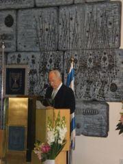 церемония принятия присяги, фото Киев еврейский