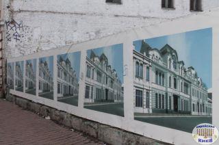 Граффити со свастикой на Подоле, фото Киев еврейский