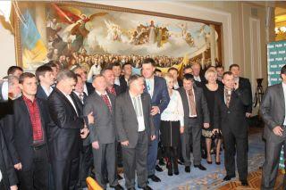 фракция Свободы в Верховной Раде, фото Киев еврейский