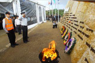 траурная церемония, фото пресс-службы министра Ароновича