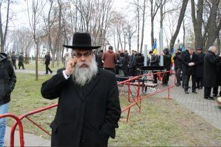 Память жертв Голодомора, фото Киев еврейский