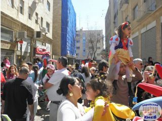 Пурим, Иерусалим