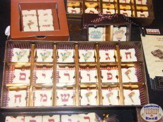 фестиваль шоколада, фото Киев еврейский