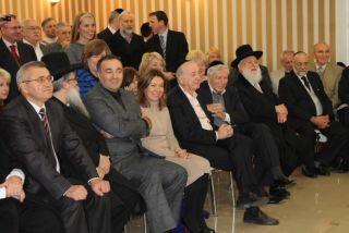 Открытие Киевского Еврейского центра, фото Киев еврейский