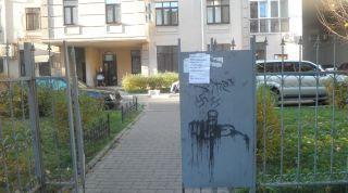 Свастика, фото Киев еврейский