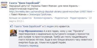 скрин ФБ