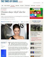 иностранные СМИ о скандале со словом