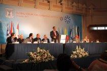 Глобальный форум по борьбе с антисемитизмом