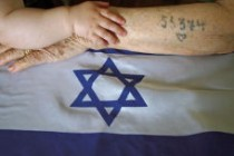 Кто обворовывает жертв Холокоста
