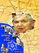 Провокаторы на еврейской ниве Украины